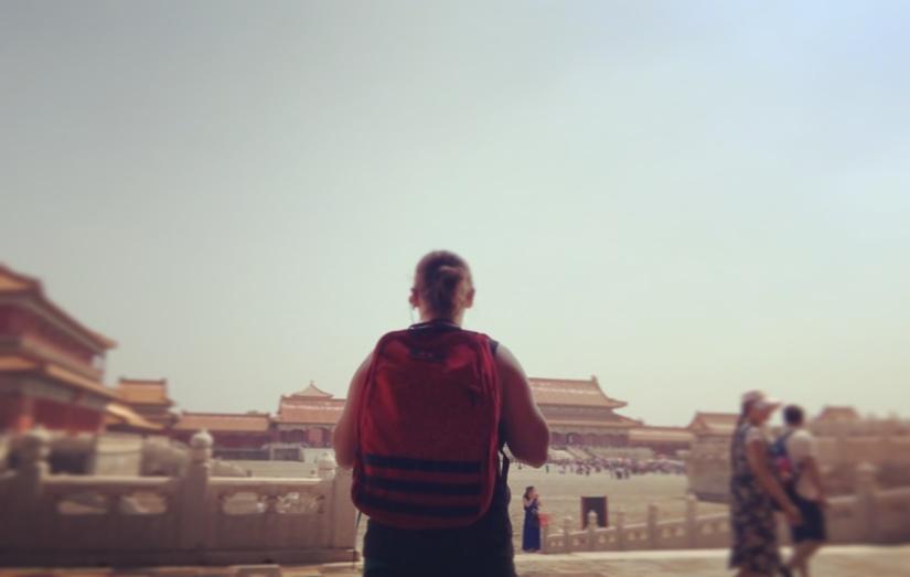 An Adventure in 北京(Beijing)